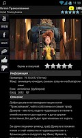 Screenshot of Cinegram - movie theatre guide
