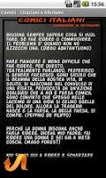 Screenshot of Comici Italiani - Citazioni