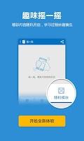 Screenshot of Bing Dictionary (ENG - CHN)