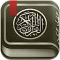 App Mushaf Warsh with Tafsir apk for kindle fire