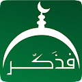 App And Remind ! Lite : Quran Hadith Prayer apk for kindle fire