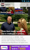 Screenshot of WDRB News