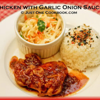 Chicken with Garlic Onion Sauce