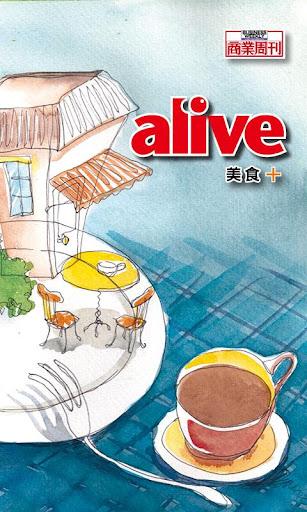 商業周刊 alive 美食+