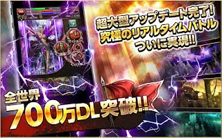 Screenshot of Dark Summoner (JP)