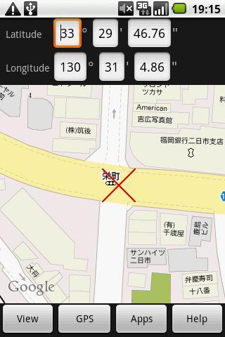 DMS Map