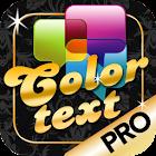 Pimp My Text Pro - Color text icon