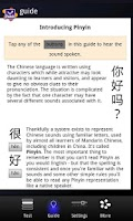 Screenshot of Chinese Pinyin Trainer Lite
