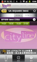 Screenshot of Cityline