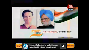 Screenshot of AajTak Live