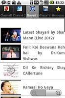 Screenshot of Shayari