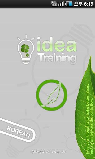 idea Training