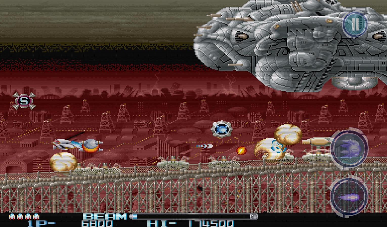 R-TYPE II Screenshot 8