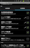 Screenshot of UnwiredMaps -オフライン地図-