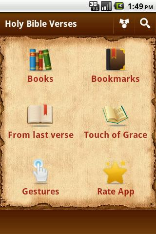 聖經詩篇 - 圣经诗篇