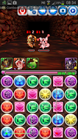 Screenshot of 轉珠無人駕駛-PAD