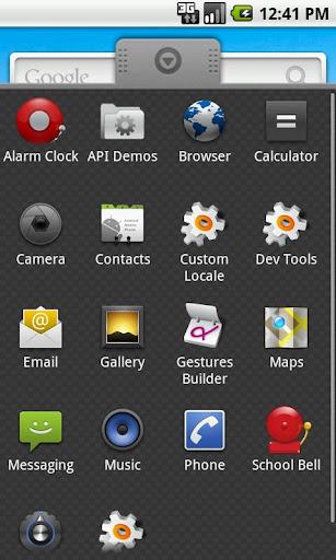 玩娛樂App|下課鈴免費|APP試玩
