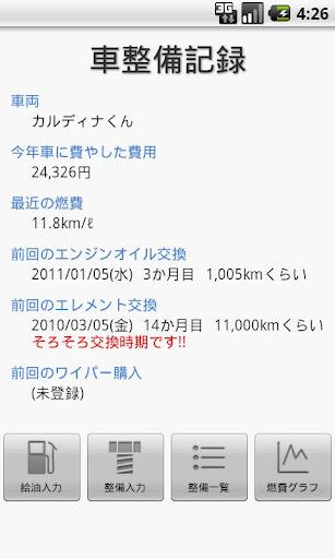 Office 2010 mini KMS 失效!!~ 搶救成功~~