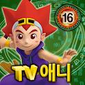 마법천자문 TV애니메이션 16