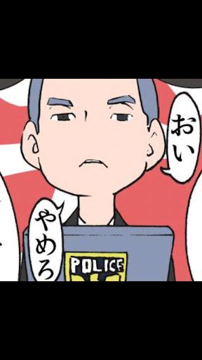 SPEC THE 4コマ〜新作あり TBSドラマコミック