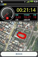 Screenshot of Runbook GPS Sport