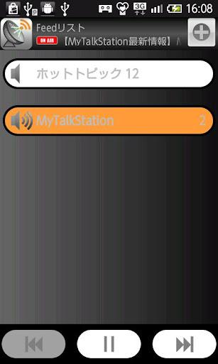 MyTalkStation (すみれ)