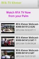 Screenshot of News TV Khmer
