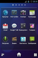 Screenshot of Ice Cream Sandwich - CM7 theme