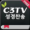 C3TV성경찬송 icon