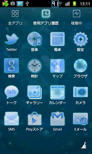 【免費個人化App】GO Launcher テーマ -ジェリーフィッシュ--APP點子
