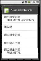 Screenshot of けんさくん!