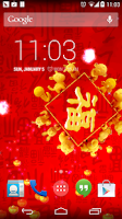Screenshot of Lunar New Year Blessing Lwp