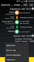Screenshot of Subway Navigation