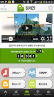 Screenshot of 천만독도명예시민