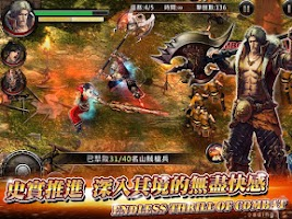 Screenshot of SANGUO WARRIORS GLORY RUMBLE