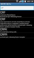 Screenshot of Medical Abbreviation Dict Pro