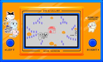 Screenshot of トリート!パニック!!