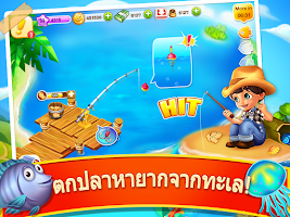Screenshot of แฟมิลี่ฟาร์ม ชายทะเล