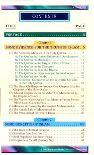 Know About Islam 01 - screenshot
