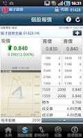 Screenshot of Bright Smart Securities (AA)