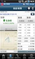 Screenshot of Bright Smart Securities (AA)