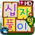 가로세로십자풀이 file APK Free for PC, smart TV Download