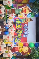 Screenshot of 파이디온VBS 2011