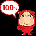 メガ佐藤 バッテリーウィジェット icon