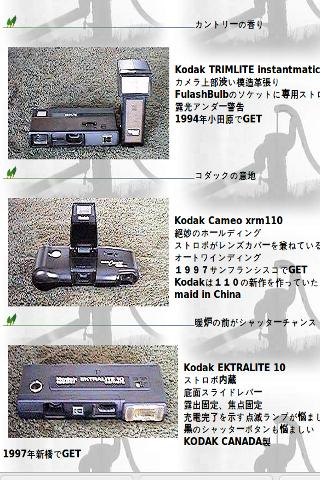 Nostalgia 110 笹心太
