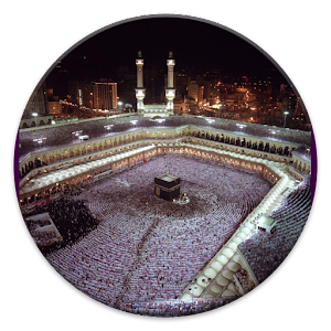 Makkah Photos HD ??? ???????