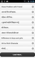 Screenshot of Nepali Super Jokes