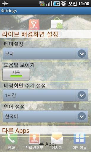玩生活App|★达芬奇动态壁纸免費|APP試玩