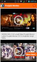 Screenshot of Punjabi Movies