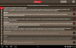 Screenshot of Animated Medical Dictionary